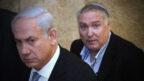 ראש הממשלה בנימין נתניהו יחד עם נתן אשל (צילום: יוסי זמיר)