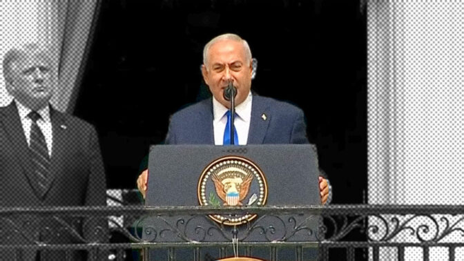 ראש הממשלה בנימין נתניהו נואם בבית הלבן בטקס חתימת ההסכם עם איחוד האמירויות ובחריין (צילום מסך מעובד)