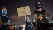 הפגנה בכיכר הבימה, תל-אביב, 17.9.2020 (צילום: מרים אלסטר)