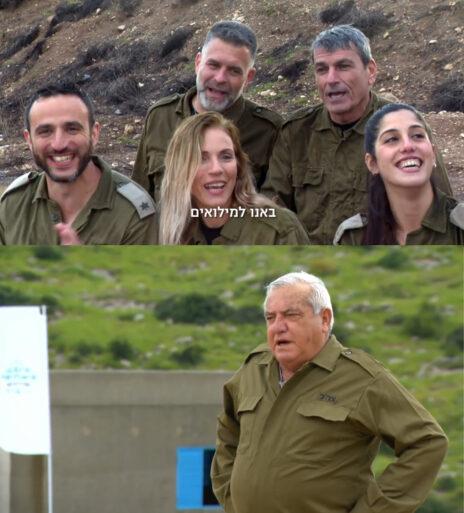 """שלמה שרף (בתמונה התחתונה) וחמישה ממתמודדי """"נבחרת המילואים של ישראל"""", הריאליטי הקנוי של צה""""ל וערוץ הספורט (צילום מסך)"""