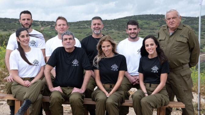 """משתתפי """"נבחרת המילואים של ישראל"""", תוכנית הריאליטי הקנויה של צה""""ל וערוץ הספורט (צילום: דובר צה""""ל)"""