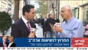 """נחום ברנע, ה-8 בנובמבר 2016, יום הבחירות לנשיאות ארה""""ב, ynet"""