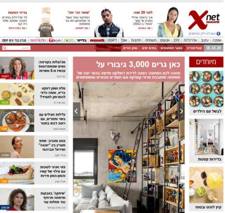דף הבית של אתר Xnet (צילום מסך)