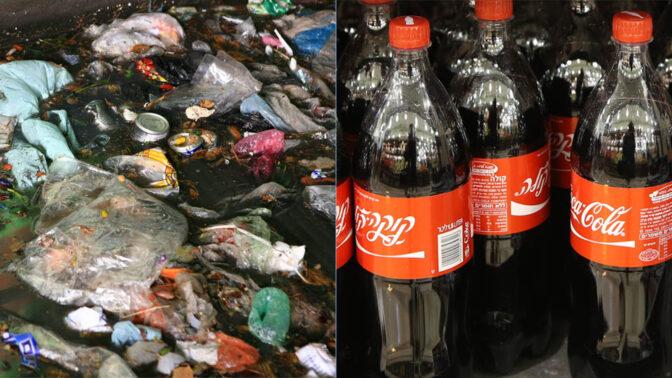 קוקה-קולה (צילומים: פלאש 90)