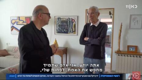 """""""אני אדם שמחפש תמיד את האמת, לפחות שלי"""", ירון דקל מראיין את פרופ' יורם לס ב""""חדשות השבוע"""" של כאן 11 (צילום מסך)"""