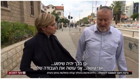 """היועמ""""ש אביחי מנדלבליט ודנה וייס, חדשות 12 (צילום מסך)"""