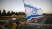 הפגנה נגד בנימין נתניהו, מחלף עין חמד, 1.10.2020 (צילום: אוליבייה פיטוסי)