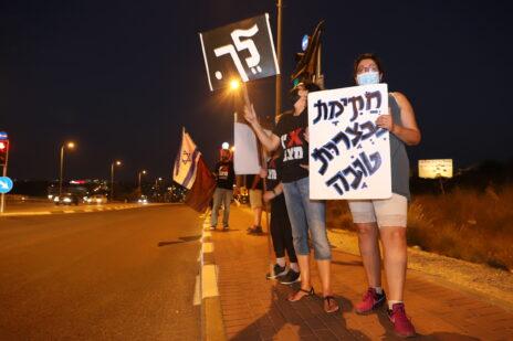 משמרת מחאה נגד המשך שלטונו של בנימין נתניהו. צומת שילה, 8.10.2020 (צילום: יוסי אלוני)