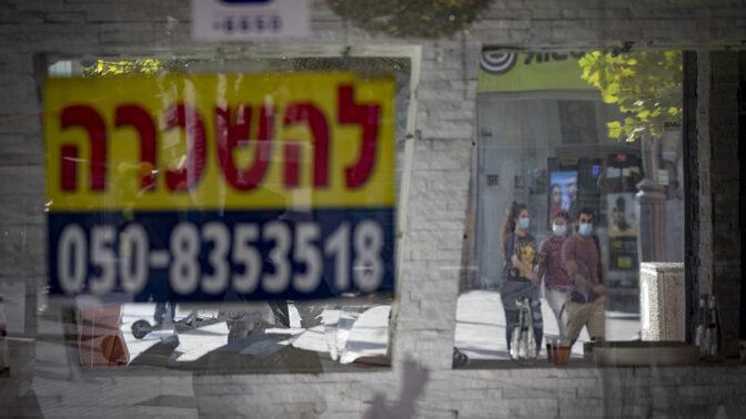 ירושלים, 15.10.2020 (צילום: אוליבייה פיטוסי)
