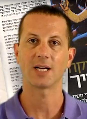 ברק רום (צילום מסך מתוך סרטון פרסומי)