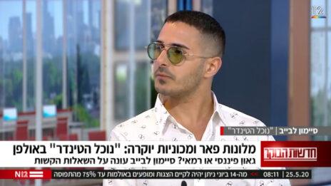 """סיימון לבייב, ובשמו המקורי שמעון חיות, באולפן """"חדשות הבוקר"""" של ערוץ 12 (צילום מסך)"""