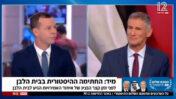 """ח""""כ יאיר גולן והפרשן הפוליטי עמית סגל באולפן חדשות 12 (צילום מסך)"""