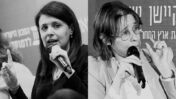 """מו""""לית """"גלובס"""" אלונה בר-און (מימין) ועורכת """"גלובס"""" נעמה סיקולר (צילומים: פלאש90 וצילום מסך)"""