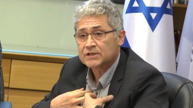 """הממונה על הגנת הצרכן, עו""""ד מיכאל אטלן (צילום מסך מתוך סרטון של לשכת העיתונות הממשלתית)"""