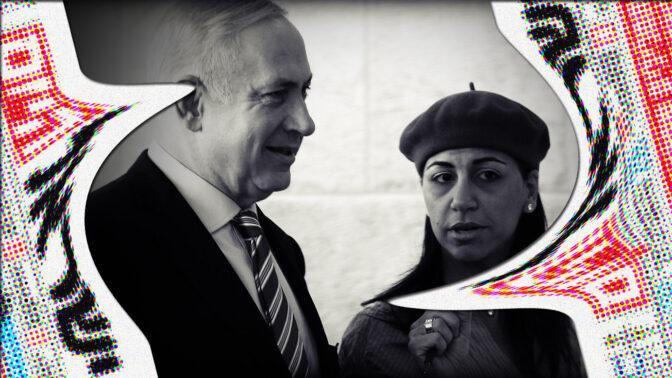 פרח לרנר עם ראש הממשלה, בנימין נתניהו (צילום מקורי: מרים אלסטר)