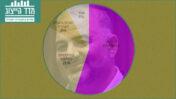 """התפלגות הנושאים באייטמים שעסקו בקשר בין ח""""כ מנסור עבאס לליכוד (צילום עבאס: פלאש 90)"""