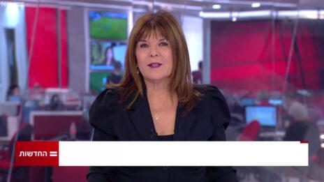 """רינה מצליח ב""""פגוש את העיתונות"""" (צילום מסך מערוץ 12)"""