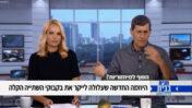 יואב לימור וגלית גוטמן יוצאים נגד חוק הפיקדון בקשת 12, הנמצאת בבעלות קוקה-קולה ישראל (צילום מסך)