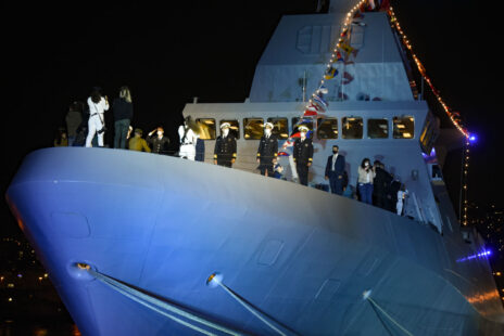 """טקס קבלת הספינה """"אח""""י מגן"""" בחיפה, בשבוע שעבר (צילום: מאיר ועקנין)"""