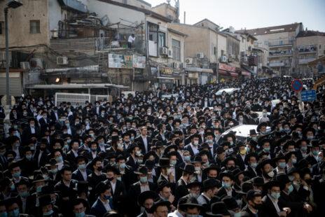 לוויתו של אהרן חדש, ירושלים, 3.12.20 (צילום: יונתן זינדל)