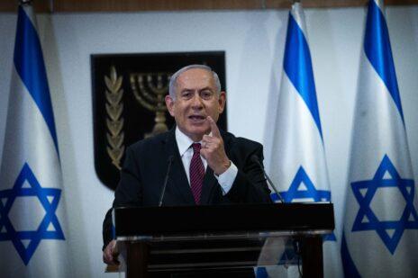 ראש ממשלת ישראל, בנימין נתניהו, נושא הצהרה לתקשורת בכנסת. 22.12.2020 (צילום: יונתן זינדל)