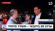 שמעון ריקלין מראיין בדובאי את שי כהן, שהטיס אותו לשם יחד עם אנשי תקשורת נוספים מערוץ 20 (צילום מסך)