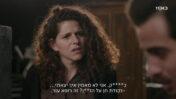 """מתוך הסדרה """"חזרות"""", המשודרת בערוץ כאן 11 (צילום מסך)"""