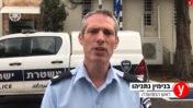 """""""בנימין נתניהו, ראש הממשלה"""". מתוך סרטון שפורסם ב-ynet (צילום מסך)"""