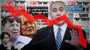 """(צילומי נתניהו, הזוג אדלסון ועורך """"ישראל היום"""" ביסמוט: פלאש90)"""