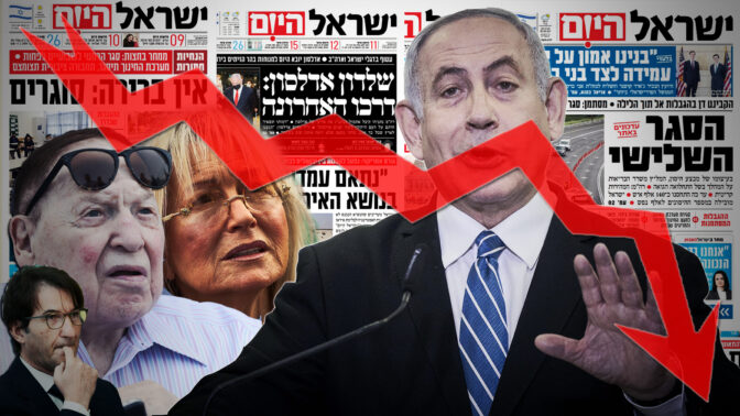 """(צילומי נתניהו, הזוג אדלסון ועורך """"ישראל היום"""" ביסמוט: פלאש 90)"""