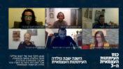 השנה בה נולדה העיתונות העצמאית? כנס העיתונות העצמאית השלישי