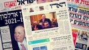 שערי העיתונים יום אחרי ההודעה על מותו של שלדון אדלסון
