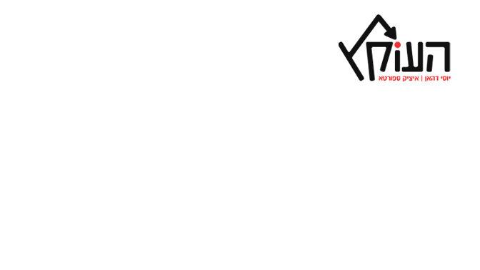 """לוגו """"העוקץ"""""""