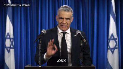 זיוף דמותו של יאיר לפיד בסרטון דיפ-פייק (צילום מסך)