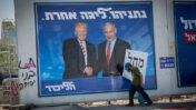 דונלד טראמפ ובנימין נתניהו על שלט בחירות, ספטמבר 2019, תל אביב (צילום: מרים אלסטר)