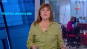 """רינה מצליח, מגישת """"פגוש את העיתונות"""" של חדשות 12 (צילום מסך)"""