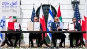חתימת הסכם נורמליזציה בין ישראל לאיחוד האמירויות, 15.9.20 (צילום: הבית הלבן)