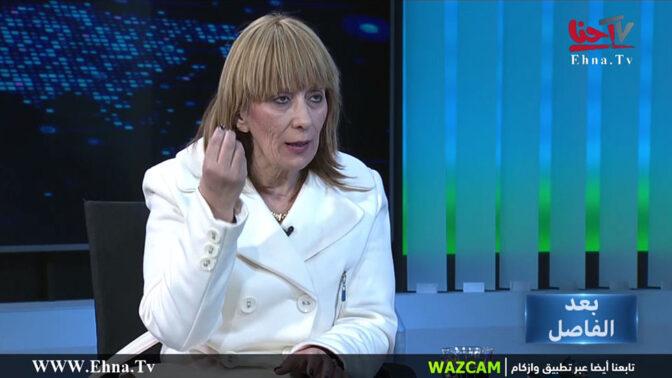"""ח""""כ מטי יוגב מהליכוד באחנאTV (צילום מסך)"""