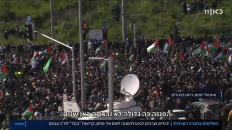 דיווח בחדשות כאן 11 על ההפגנה באום-אל פחם, 5.3.21 (צילום מסך)