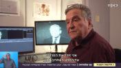 יעקב אחימאיר בכתבת פרידה ששודרה בתאגיד השידור (צילום מסך)