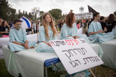 הפגנה נגד אסדת הגז, ירושלים, 12.6.18 (צילום: נועם רבקין פנטון)