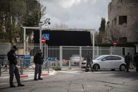 כניסה מאובטחת למעון ראש הממשלה בירושלים (צילום: פלאש90)