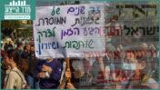 הפגנה נגד הפשיעה בחברה הערבית (צילומים: פלאש90)