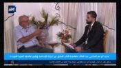 עבד אל-מאלכ דהאמשה בערוץ i24news (צילום מסך)