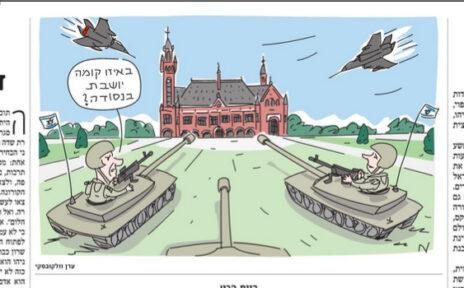 """ארמון השלום בהאג בקריקטורה של וולקובסקי ב""""הארץ"""""""