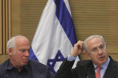 ראש הממשלה בנימין נתניהו וחבר הכנסת אורי אריאל (צילום: מרים אלסטר)