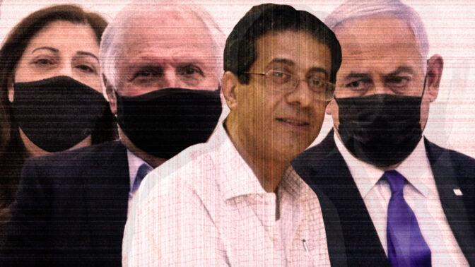 מימין: בנימין נתניהו, אילן ישועה, שאול ואיריס אלוביץ' (צילומים מקוריים: ראובן קסטרו, אורן בן-חקון, פלאש 90)