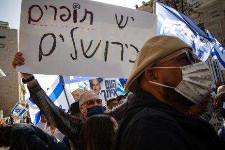 תומכי נתניהו מפגינים בשולי משפטו. ירושלים, 5.4.2021 (צילום: אוליבייה פיטוסי)