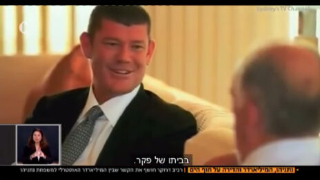 ג'יימס פאקר, צילום מסך מהכתבה של רביב דרוקר בערוץ 10