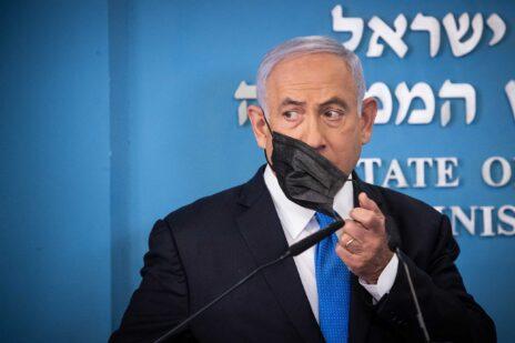 ראש הממשלה, בנימין נתניהו, בפתח מסיבת עיתונאים. ירושלים, 20.4.2021 (צילום: יונתן זינדל)